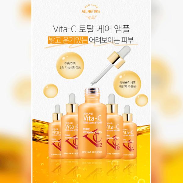 tinh-chat-duong-da-vitamin-c-kkdretail